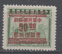 China 1949. Scott #923 (M) Plane, Train And Ship, Overprinted * - Chine