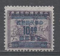 China 1949. Scott #919 (M) Plane, Train And Ship, Overprinted * - Chine