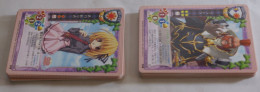 Lycèe : 50 Japanese Trading Cards - Trading Cards
