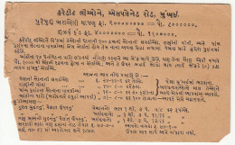 Credit Loan Reserve Fund Advertiement On Printed Postcard -Sliver Brick, Gold Coin, Gold Jewellers @ 1887 Rate, Mineral