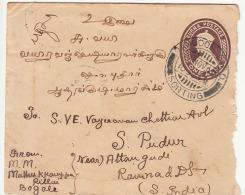 'Rangoon Sorting' Postmark On Burma KGVI Postal Stationery To  British India 1940 Used - Birmanie (...-1947)