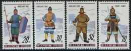Korea, North 1990 Uniforms 4v, (Mint NH), Various - Uniforms - Corea Del Nord