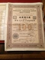 S.A.   De  St- PÉTERSBOURG --  FABRIQUE  De CHOCOLAT   VICTORIA  ------Action - Russie