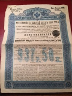 Gt  Impl  De Russie  Emprunt  Russe    3%  Or   De  1896 --   Titre  De Cinq   Obligations - Russie