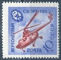 Russie 1959  Y&T N° 2233 **  MNH  CV: 0.50 €