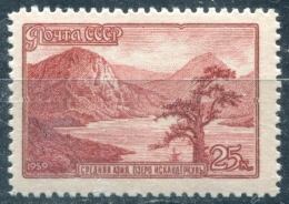 Russie 1959  Y&T N° 2246 **  MNH  CV: 0.40 €