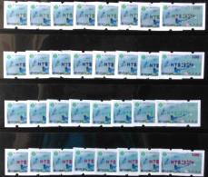 Set Of 4 Colors Imprint ATM Frama -Taiwan PHILATAIPEI 2016 World Stamp Exhi. NT$5- Blue Magpie Bird Unusual