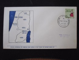 1967 6 DAYS WAR MAP CAMEL IDF HEBRON POO FIRST DAY POST OFFICE OPENING AIR MAIL STAMP ENVELOPE ISRAEL JUDAICA JERUSALEM - Lettres & Documents