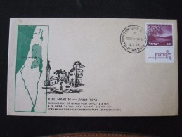 1967 6 DAYS WAR MAP IDF KIFL HARITH POO FIRST DAY POST OFFICE OPENING AIR MAIL STAMP ENVELOPE ISRAEL JUDAICA JERUSALEM - Lettres & Documents