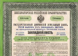 Gouvernement Impérial De Russie Lettre De Gage 31/2 % Au Porteur De Cent Cinquante Roubles - Russie
