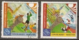 GUINEE EQUATORIALE.    FOOTBALL.   Mondial Munich 74.   -   Oblitérés. - Coppa Del Mondo