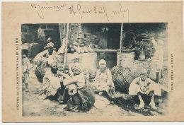 Exposition Universelle Paris June 13, 1900 Bazar Persan à Kirman - Iran