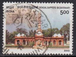India Used 2003, Bengal Sappers Militaria, Defence, (sample Image)