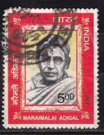 India Used 2007, Maraimalai Adigal, Tamil Scholar, (image Sample)