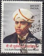 India Used 2007, V G Suryanarayana Sastriar, Tarmil Scholar,