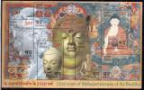 India Miniature MNH 2007, 2550 Years Of Mahaparinirvana Of The Buddha, Religion.