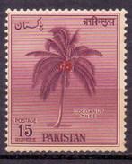 1958 Pakistan 2nd Anniversary Of The Republic, Coconut Tree (1v) MNH (PK-02)