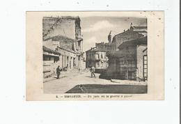 MONASTIR (BITOLA MACEDOINE) 6 UN COIN OU LA GUERRE A PASSE 1918 - Macedonia