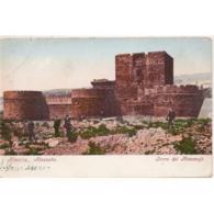 AMRATP2622CPA-LFTD2815TARCA .Tarjeta Postal DE ALMERIA.Torre Del HOMENAJE EN  LA ALCAZABA DE ALMERIA - Castillos
