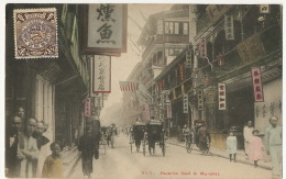 No 1  Foowcho Road In Shanghai  Stamped But Not Used Hand Colored  - China