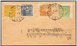 Cina/China/Chine (Tibet): Busta, Cover, Envelope, Enveloppe, Leone, Lion - China