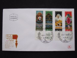1980 HOLY LAND MOSES HOLIDAY FESTIVAL FIRST DAY ISSUE POST OFFICE AIR MAIL STAMP ENVELOPE ISRAEL JUDAICA JERUSALEM - Israel