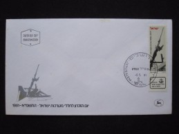 1981 HOLY LAND SOLDIER MEMORIAL MOMUMENT FIRST DAY ISSUE POST OFFICE AIR MAIL STAMP ENVELOPE ISRAEL JUDAICA JERUSALEM - Israel