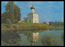2536 RUSSIA 1983 ENTIER POSTCARD L 48903 (K178) Mint VLADIMIR Region POKROVA NERLI CATHEDRAL CATHEDRALE CHURCH EGLISE