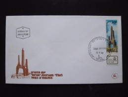 1982 HOLY LAND MEMORIAL SOLDIER MONUMENT FIRST DAY ISSUE POST OFFICE AIR MAIL STAMP ENVELOPE ISRAEL JUDAICA JERUSALEM - Israel