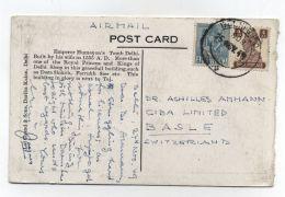 India/Switzerland AIRMAIL POSTCARD 1949