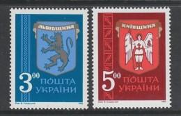 PAIRE NEUVE D´UKRAINE - ARMOIRIES DE VILLES ET REGIONS UKRAINIENNES N° Y&T 185/186