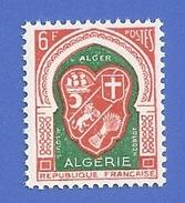 ALGERIE 358 NEUF ** ARMOIRIE D'ALGER - Algeria (1924-1962)