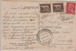 Tientsin 1933  Bollo Del Battaglione Italiano In Cina- RARA - Tientsin