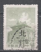 Republic Of China 1960. Scott #1274 (U) Chu Kwang Tower, Quemoy * - 1945-... République De Chine