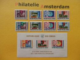 Congo Kinshasa 1964, LOVANIUM UNIVERSITY: Mi 155-62, + Bl. 3, ** - Democratische Republiek Congo (1964-71)