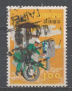 Republic Of China 1967. Scott #1511 (U) Motorized Mailman And Microwave Station * - 1945-... République De Chine