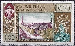 Laos 1958 - UNESCO Building, Paris ( Mi 88 - YT 54 ) MNH** - Laos