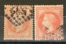 N° 31°_1 Ton Terne_1 Ton Orange Vif_cote 24.00 - 1863-1870 Napoléon III Con Laureles