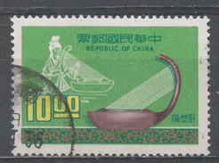 Republic Of China 1976. Scott #1978 (U) Musical Instrument: Sleeping Kong-ho * - 1945-... République De Chine