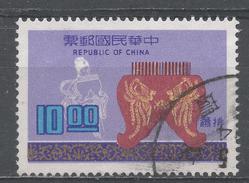 Republic Of China 1977. Scott #2049 (U) Musical Instrument: Pai-hsiao (pipes) * - 1945-... République De Chine