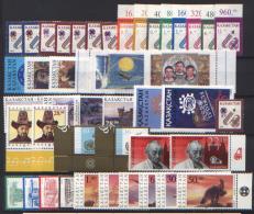 Kazakistan 1995 Annataquasi  Completa / Almost Complete Year Set **/MNH VF - Kazakistan