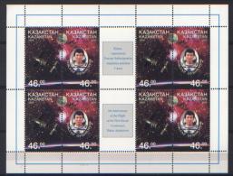 Kazakistan 1996 Unif.136/37 Minifoglio Da 4 **/MNH VF - Kazakistan