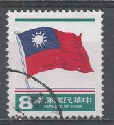 Republic Of China 1978. Scott #2131 (U) National Flag * - 1945-... République De Chine