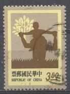 Republic Of China 1993. Scott #2911 (U) Parent-Child Relationship: Adult Carrying Child On Shoulders * - 1945-... République De Chine