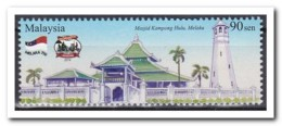 Maleisië 2014, Postfris MNH, Lighthouse - Maleisië (1964-...)