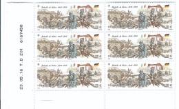 TP LA BATAILLE DE VERDUN - COIN DATE DE 6 TP - 23/05/2016 - NEUF - NON PLIE - France