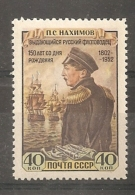 Russia Soviet Union RUSSIE USSR Garshion 1952 Nahimov Cream War Navy Ship MNH