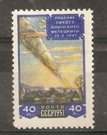 Russia Soviet Union RUSSIE USSR  1957 Meteor MNH - Ongebruikt