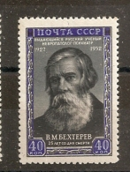 Russia Soviet Union RUSSIE USSR  1952 Behterev MNH
