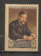 Russia Soviet Union RUSSIE USSR  1956 Sechenov Science  MNH